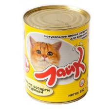 Консервы для кошек Лайк, мясное ассорти с курицей 850 гр.