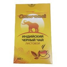 """Чай черный индийский листовой """"Солнечный"""" 400 гр"""