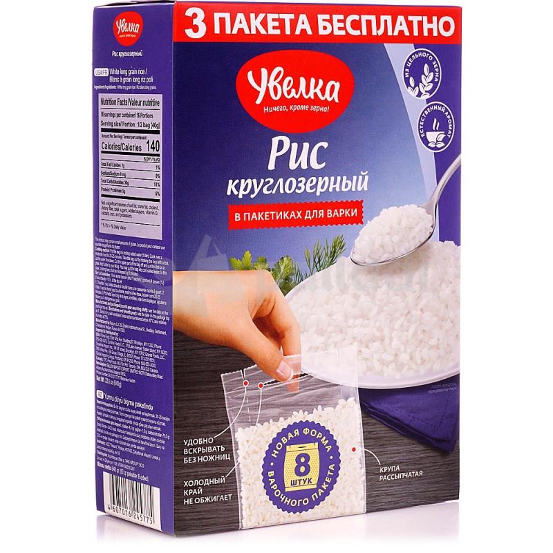 Рис Увелка круглозерный шлифованный 80  г8 пакетиков