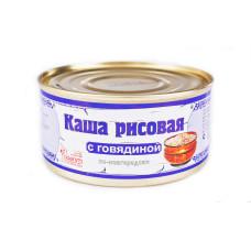 """Каша рисовая с говядиной """"По-Новгородски"""" 325 гр."""