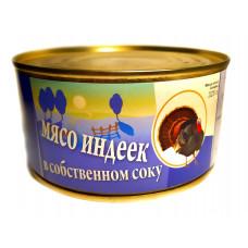 """Мясо индеек  в собственном соку """"Эмпикон"""" 325 г"""