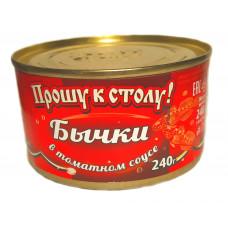 """Бычки в томатном соусе """"Прошу к столу"""" 240 гр."""